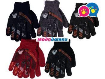 перчатки 7-8-9 лет